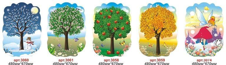 Дерево времена года в детском саду своими руками шаблон