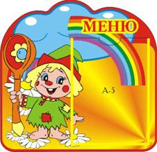 Уголок для детских рисунков