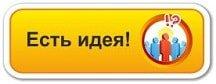 http://dou-shkola.ru/