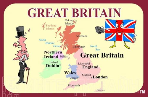 "Стенд ""Great Britain"""